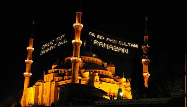 Ramazan Ayı ve İslamiyet
