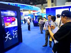 Çin, küresel inovasyon endeksinde ilk 25'te