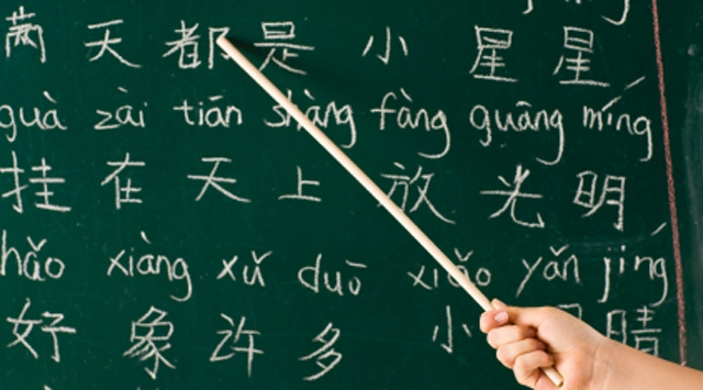 Çince seçmeli ders mi geliyor?