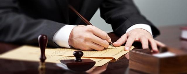 Ceza ve Boşanma Avukatları