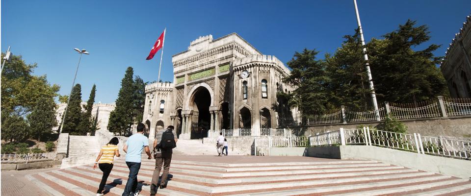 İstanbul Üniversitesi'nde Tercih ve Tanıtım Günleri Başlıyor!