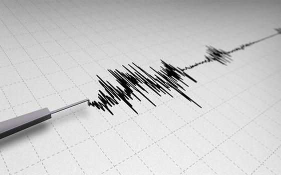 Türkiye'yi Bitirecek Deprem!
