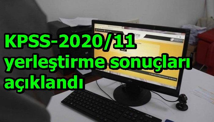 KPSS-2020/11 yerleştirme sonuçları açıklandı