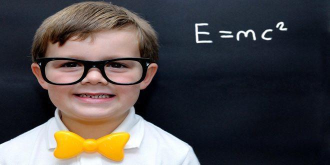 """Özel yetenekli öğrencilere """"tablet""""li sınav"""