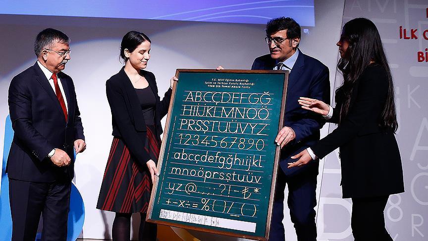 'Dik temel harflerle öğretim' tanıtıldı