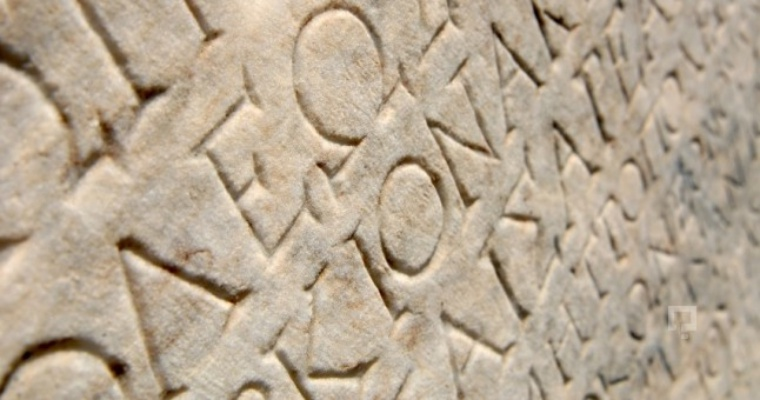 Eski Yunan Dili ve Edebiyatı 2018 2017 Başarı Sıralaması Taban Puanları