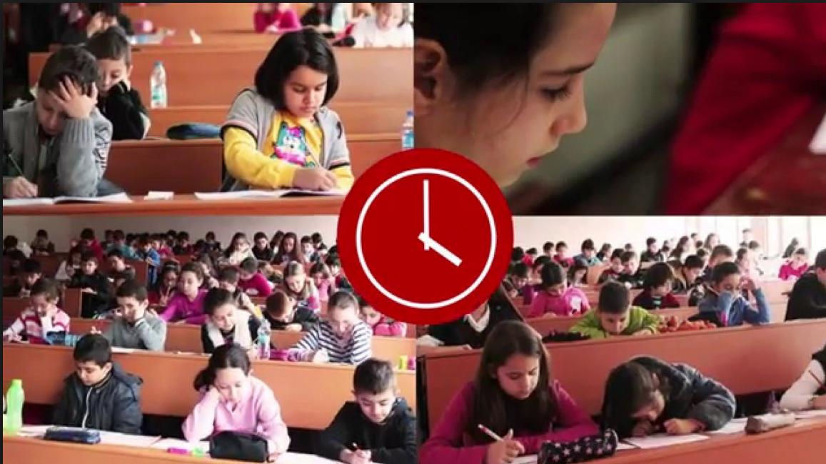 TUDEM Yönlendirme Sınavı Sonuçları Ne Zaman Açıklanacak?