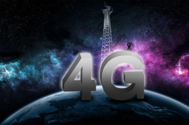 İşte, 4G İhalesinin Bedeli