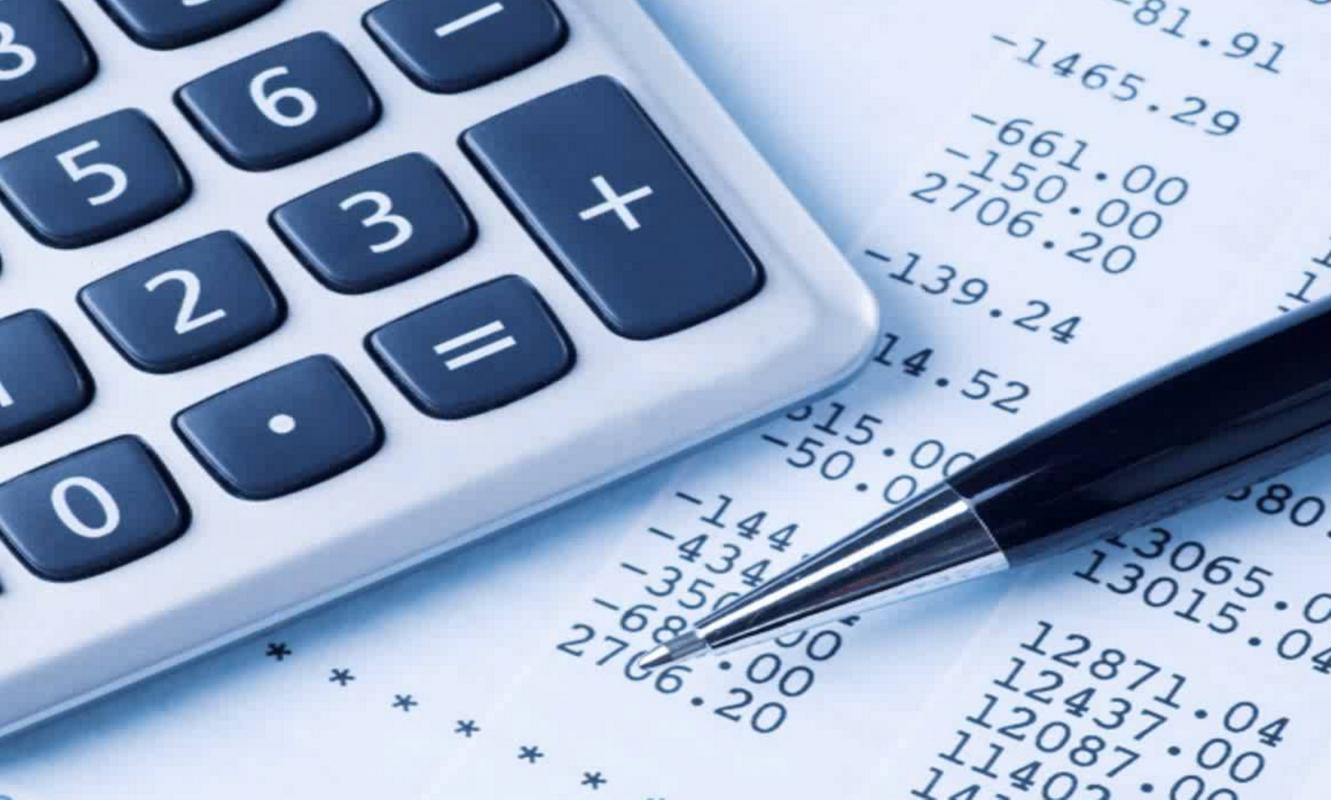 Muhasebe ve Vergi Uygulamaları(2 Yıllık) 2019 Taban Puanları ve Başarı Sıralamaları